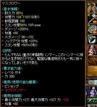 09-08-09red4.jpg