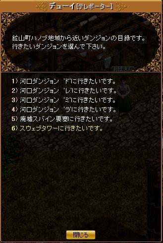 09-08-09red6.jpg