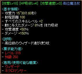 09-08-16red6.jpg