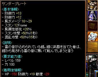 09-08-16red7.jpg