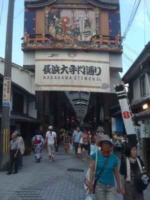 長浜 (4)