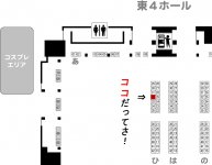 hall_map_large.png