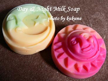 milksoap1.jpg