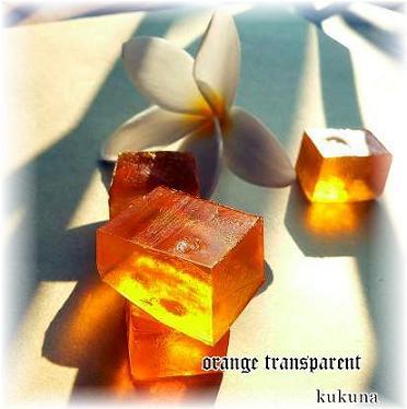 orangetoumei1.jpg