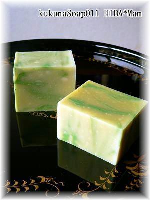 soap011.jpg