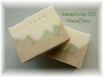 soap012.jpg