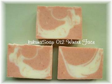 soap012b.jpg