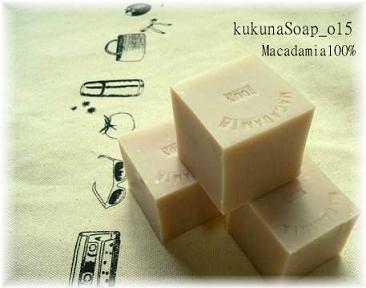 soap015aa.jpg