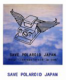 Save Polaroid Japan
