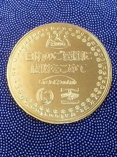 20060214184512