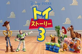 toy3_1.jpg