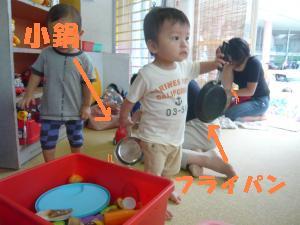 児童館プール2