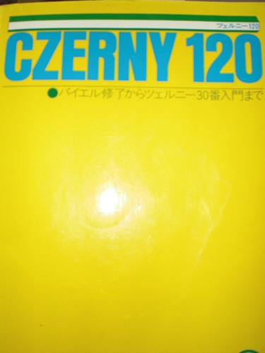 ツェルニー120