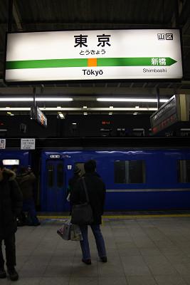 東京駅でのブルトレ・・・・・