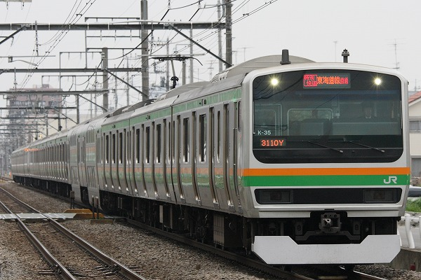 湘南新宿ラインw