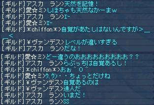 自覚した!!