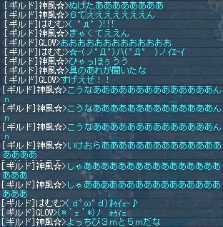 こうなん戦