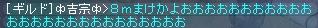 こうなん戦②