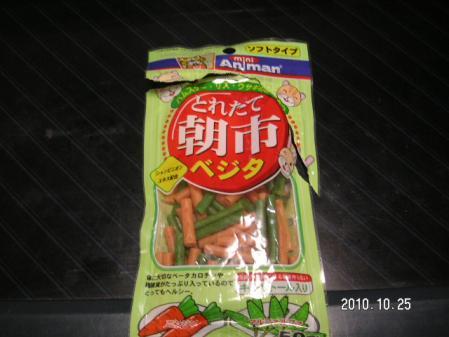 001_20101025192602.jpg
