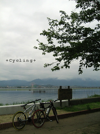 Cycling19711.jpg