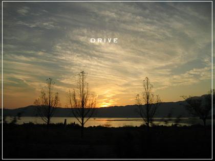 drive2008914.jpg