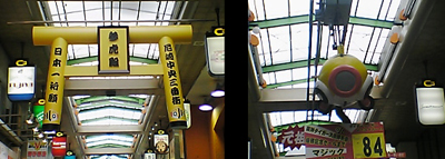 2010620a
