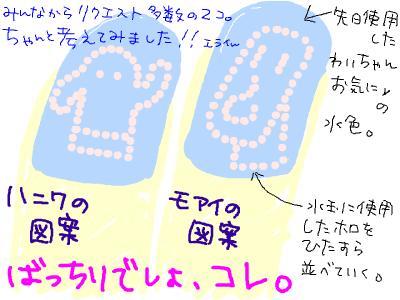 snap_hanac_200886204648.jpg