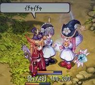 20071009222144.jpg