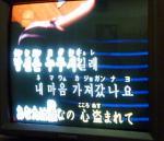 20090719024.jpg
