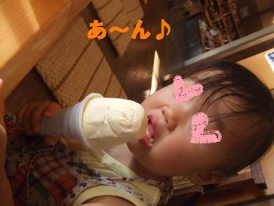 030_convert_20090906083333.jpg