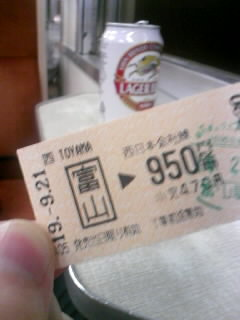 200709211937492