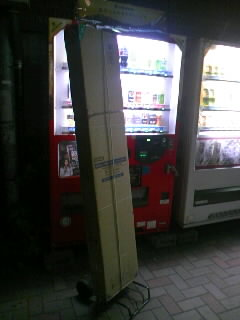 200710142032402