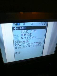 20071121220925