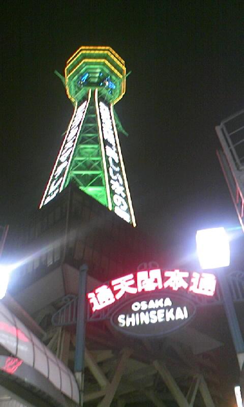 20071212190938