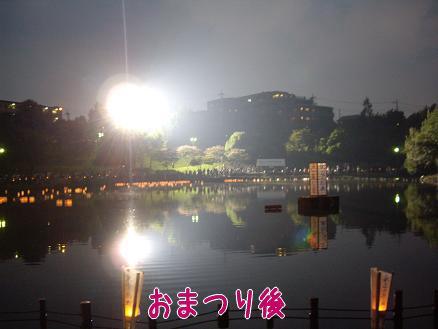 夜の徳生公園