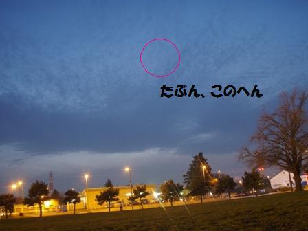konohen 04APR09 ISS 001