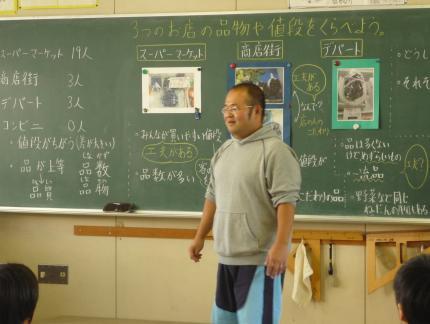 金先生 授業