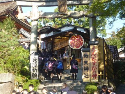 見学旅行 地主神社