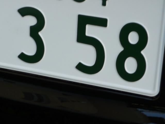 P1390845.jpg