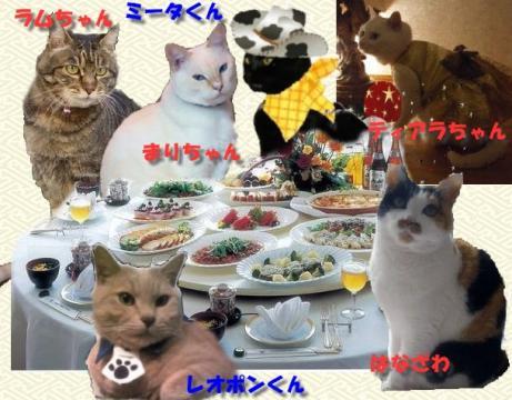 table1199.jpg