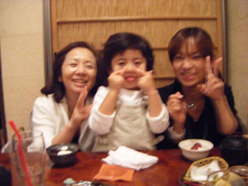 201010薬局長会議5