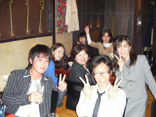 201010薬局長会議2