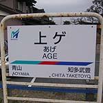 20051106215759.jpg