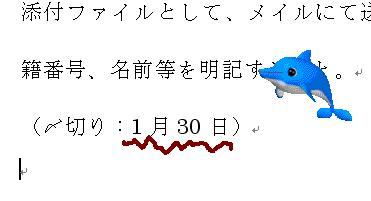 20060122160735.jpg