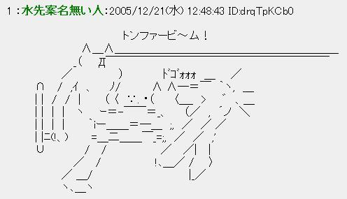 20060125103239.jpg