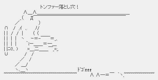 20060125103351.jpg