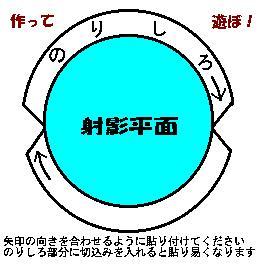 20060506114731.jpg