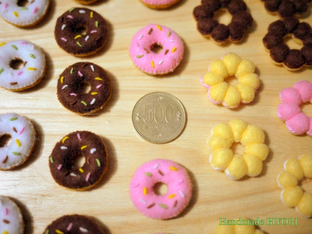 ドーナツサイズ