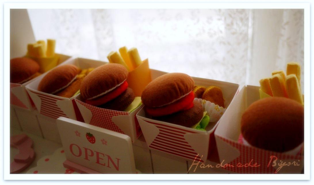 ハンバーガー いろいろ