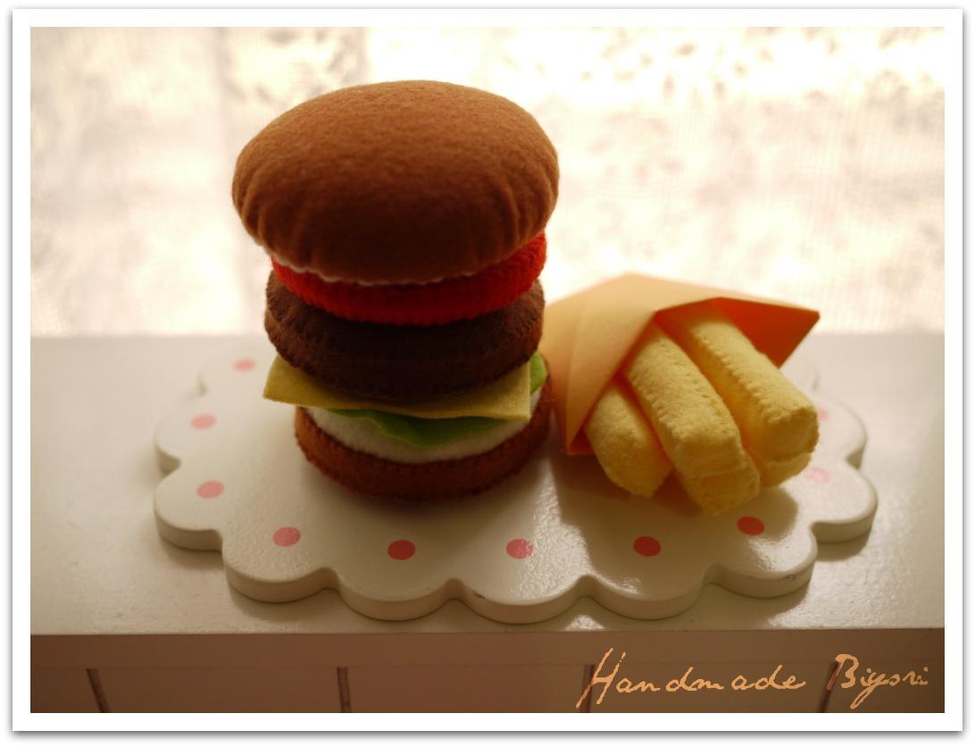 ハンバーガー&ポテトセット